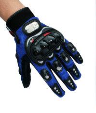 Pro-Biker Carbon Fiber Bike Motorcycle Motorbike Racing Gloves Full - Biru