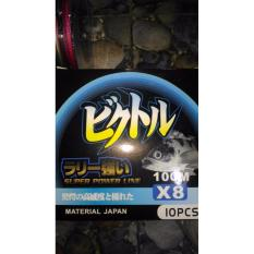Promo Senar Pe X 8 Japan Qwality Paling Murah - 693533