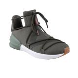 Review Toko Puma Fierce Rope Vr Wn S Sepatu Sneakers Olahraga Wanita Olive Night Whisper Online