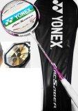 Toko Raket Badminton Yonex Arcsaber 9 Series Lengkap North Sumatra
