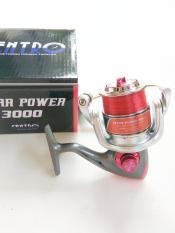 Reel Pancing  Murah   Centro Ultra Power 3000