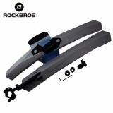 "ROCKBROS MTB Bicycle 26/"" Fender Mudguard Front /& Rear Set Quick Release Black"