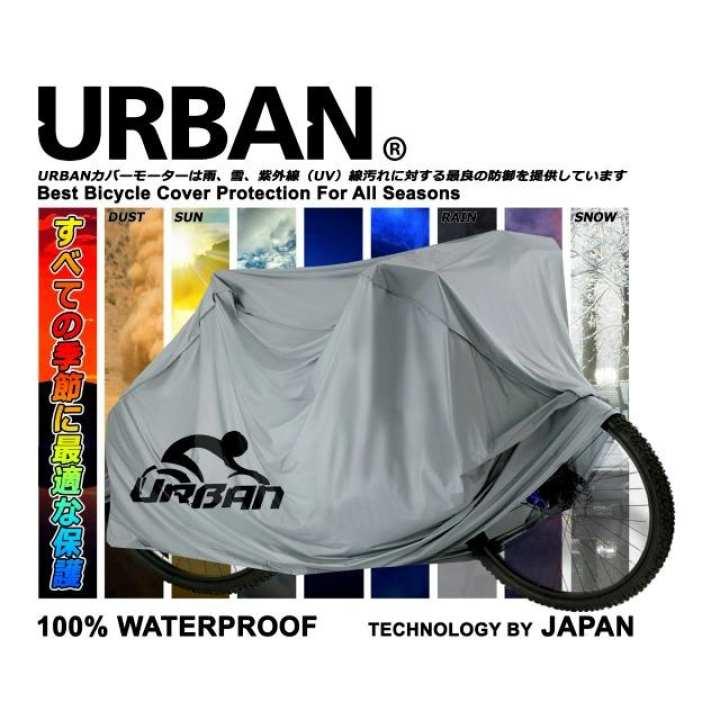 Sarung Sepeda Cover Super Bicycle URBAN Sepeda Listrik