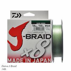 Senar Pancing PE Daiwa J-Braid X8 PE-0.8 Ukuran 14 Lbs