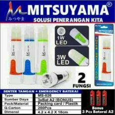 Senter Tangan + Emergency Merk MITSUYAMA MS-026