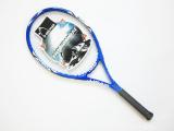Spesifikasi Senyawa Karbon Aluminium Kekuatan Tinggi Raket Tenis Biru Dan Harganya