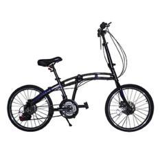 Sepeda Lipat Viva Cycle COMET 20