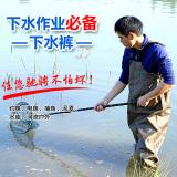 Jual Celana Terusan Memancing Pancing Ikan Celana Lebih Tebal Memakai Oem Online