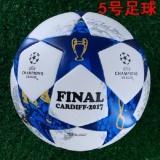 Spek Ukuran 5 Pu Soccer Football Premier Liga Mulus Perekat Anti Slip Match Pelatihan Bola Tiongkok