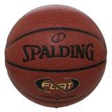 Beli Spalding Neverflat Composite Bola Basket Rubber Online Indonesia