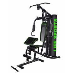 Free ongkir Jabodetabek, Sport - Alat Fitness Home Gym 1 Sisi Life Sport Max Beban 75 Kg