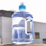 Jual Beli Botol Minum Bertutup Bebas Bpa 4 Jenis Ukuran 1000 Ml Di Indonesia