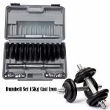 Beli Stamina Dumbell Set Cast Iron With Box 15 Kg Barbel Set Stamina Cast Iron 15Kg Baru
