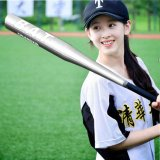 Spesifikasi Stick Baseball Aluminum Metal Alloy Light Weight Baseball Bat Softball Silver Lengkap