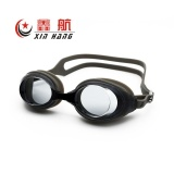 Harga Musim Panas Swimming Goggles Kacamata Berenang Tahan Air Uv Pelindung Intl Termurah