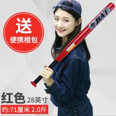 Toko Chaoshuang Tongkat Bola Paduan Super Cool
