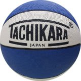 Review Tachikara Rubber Basket Ball Biru Tachikara