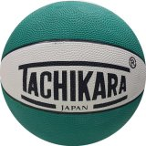 Tachikara Rubber Basket Ball Hijau Indonesia Diskon 50