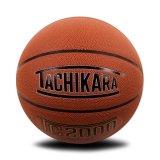Tachikara Basket Ball Tc2000 Indonesia Diskon 50