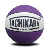 Jual Tachikara Rubber Basket Ball Ungu Indonesia Murah