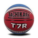Harga Tachikara Basketball Rubber T7R Indonesia