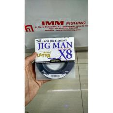 Tali Ygk Galis Ultra Jigman X8 55Lb/Pe 5 - Bc5ddc