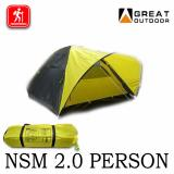 Beli Tenda Camping Nsm 2 Orang Kanopi Double Layer Waterproof Online Murah