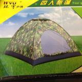Jual Tenda Camping Tenda Dome Tenda Kemping 4 Orang Hyu Jy 50 Loreng Dki Jakarta Murah