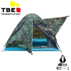 Tenda WS001 Camping Hiking Loreng Kamuflase Dewasa Double Layer Kapasitas 3 / 4 Orang
