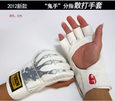 Thickening mittens half refers to the MMA gloves the UFC sanda professional fight fighting knuckles playing sandbags glove (White)(Intl)