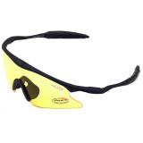 Toko Uv400 Perlindungan Kacamata For Bersepeda Motor Kuning Vococal