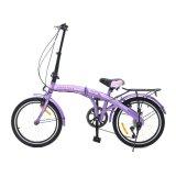 Beli Viva Cycle Twist Y3110 Hi Ten Folding 7Sp Sepeda Lipat 20 Ungu Pink Cicilan