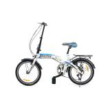 Jual Viva Cycle Twist Y3110 Hi Ten Folding 7Sp Sepeda Lipat 20 Putih Biru Glossy Jabodetabek Only Satu Set