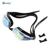 Jual Wave Profesional Tahan Air Anti Kabut Kacamata Renang Kacamata Dengan Kotak Biru Murah