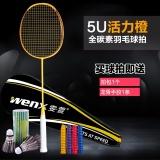 Harga Termurah Wenx 5U Ultra Light Full Carbon Raket Bulutangkis Ofensif Jenis Internasional
