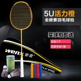 Harga Wenx 5U Ultra Light Full Carbon Raket Bulutangkis Ofensif Jenis Internasional Oem Online
