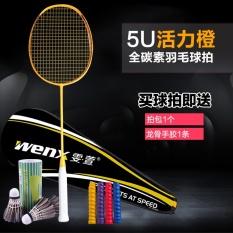 Spesifikasi Wenx 5U Ultra Light Full Carbon Raket Bulutangkis Ofensif Jenis Internasional Oem Terbaru