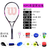 Toko Wilson Raket Tenis Lapangan Online Terpercaya