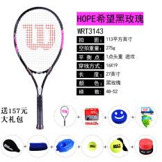 Harga Wilson Raket Tenis Lapangan Satu Set