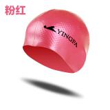 Spesifikasi Yingfa Shishang Silikon Pria Dan Wanita Topi Renang Topi Renang Topi Renang Topi Renang Terbaik