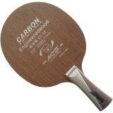 Diskon Produk Yinhe Ec 12 Raket Tenis Meja Blade Shakehand Fl