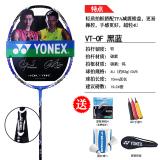 Spesifikasi Yonex 4U Raket Bulutangkis Baru Yg Baik