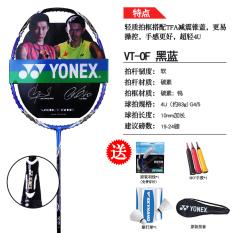 Ulasan Lengkap Tentang Yonex 4U Raket Bulutangkis Baru