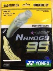 Yonex Nanogy 95 (Cosmic Gold) / Tali Raket / String Raket