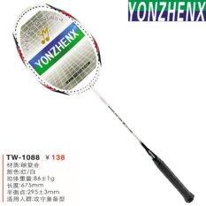 Jual Yonzhenx Produsen Yang Menjual Ringan Serat Karbon Raket Bulutangkis 86G Intl Oem Original