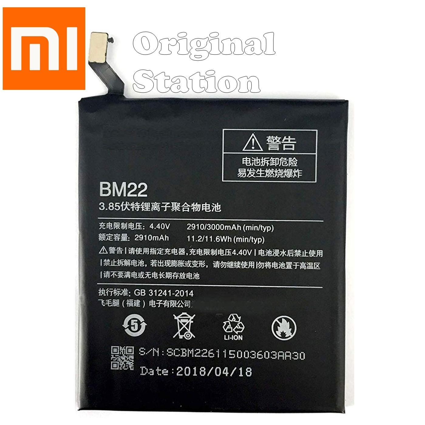 Xiaomi Original Battery / Baterai BM22 Kapasitas 2910 mAh Untuk Mi 5