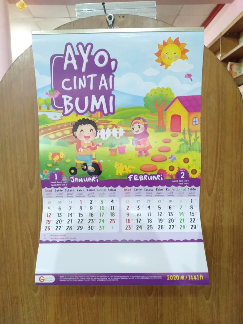 Kalender Dinding Anak Muslim 2020