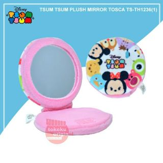 Cermin Rias Kecil Original Disney Tsum Tsum Plush Mirror Tosca TS-TH1236 thumbnail