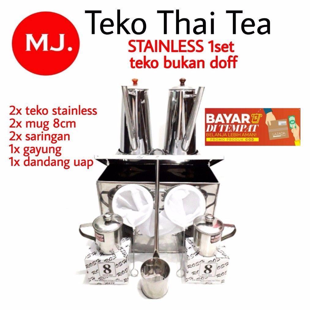 Teko thai tea 1 set teko bukan doff / dandang uap KOTAK