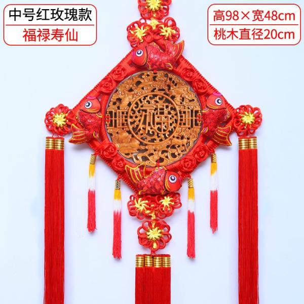 Fu yuan xiang Chinese Knot Pendant Living Room Large Size Peach Wood Fu Character Pendant 58 Moving into the New House Decoration Amulet House Protection